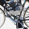 Kit completo de motor 80cc auxliar com start eléctrico - Bina